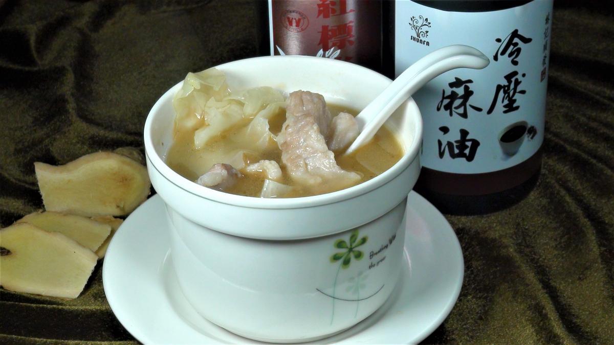 麻油松坂豬湯
