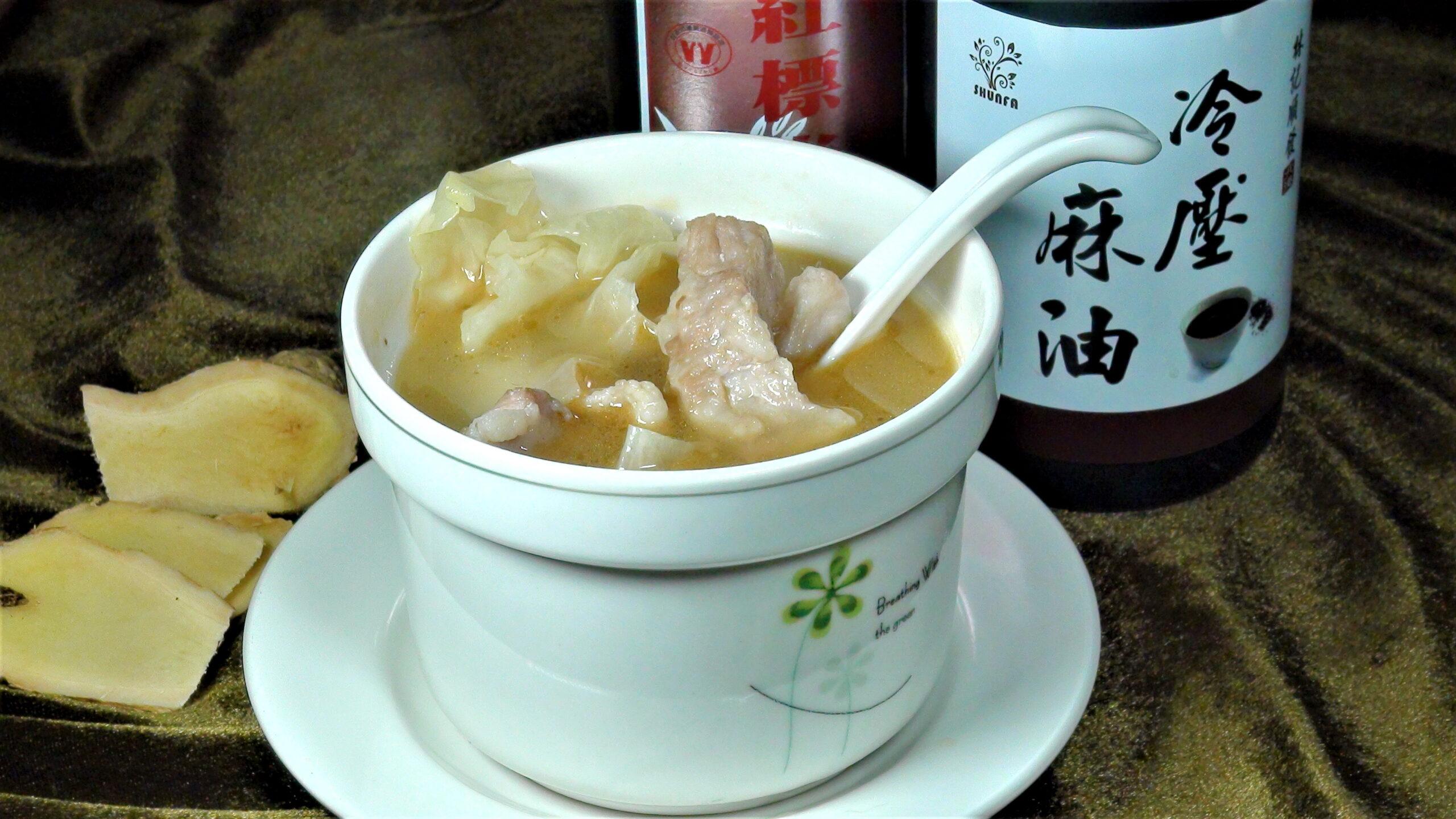 綜合湯品系列