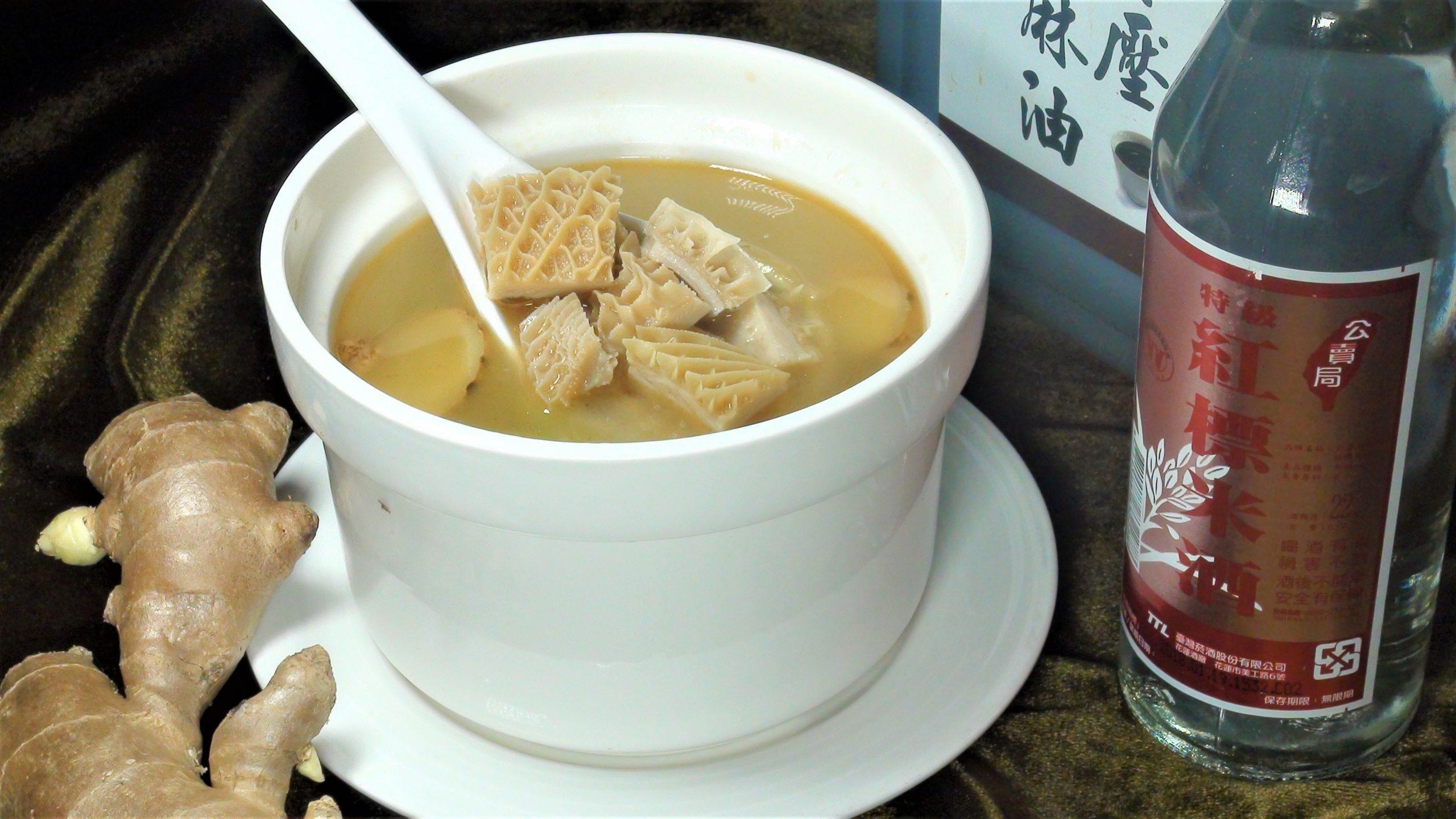 麻油牛肚湯