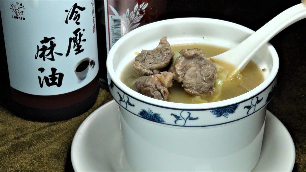 麻油牛腩湯