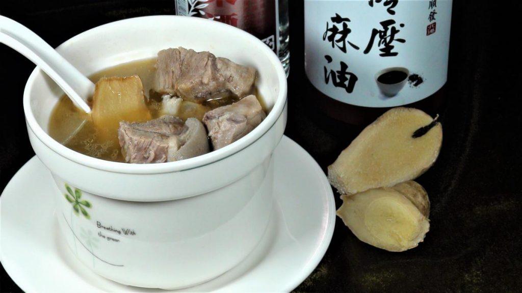 麻油羊肉湯