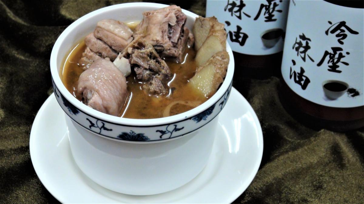麻油雞腿湯