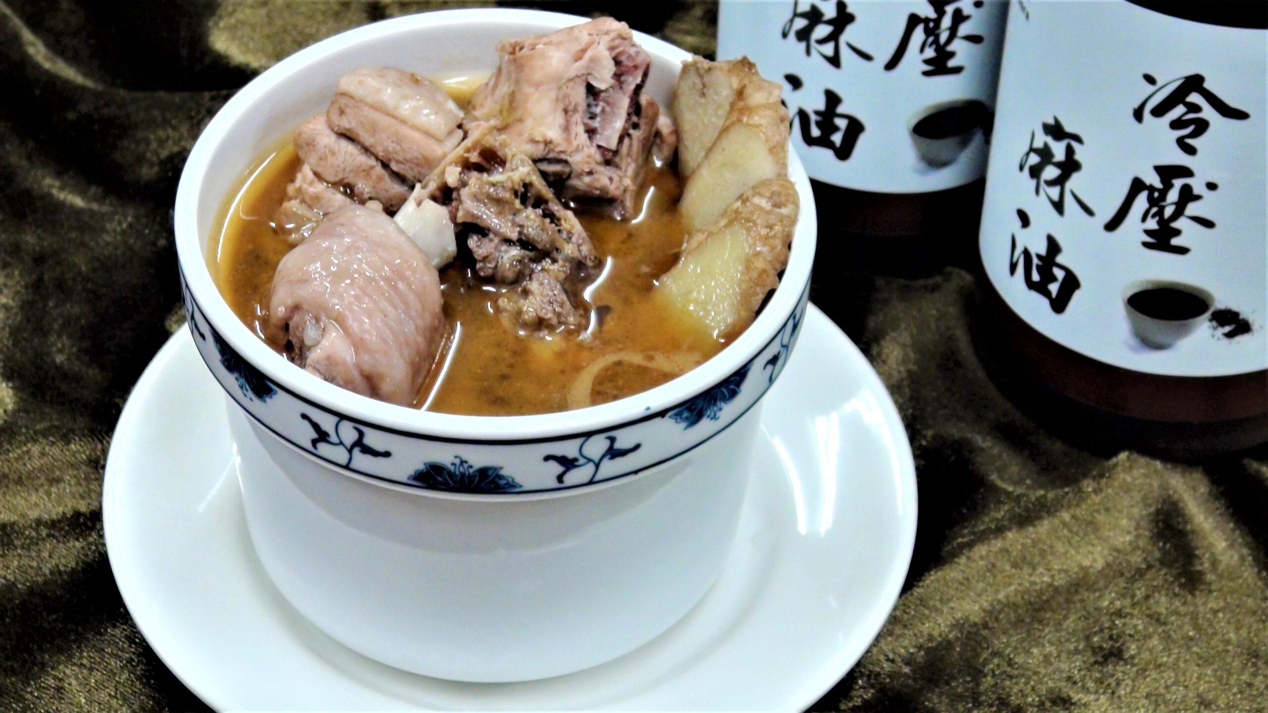 雞肉湯品系列