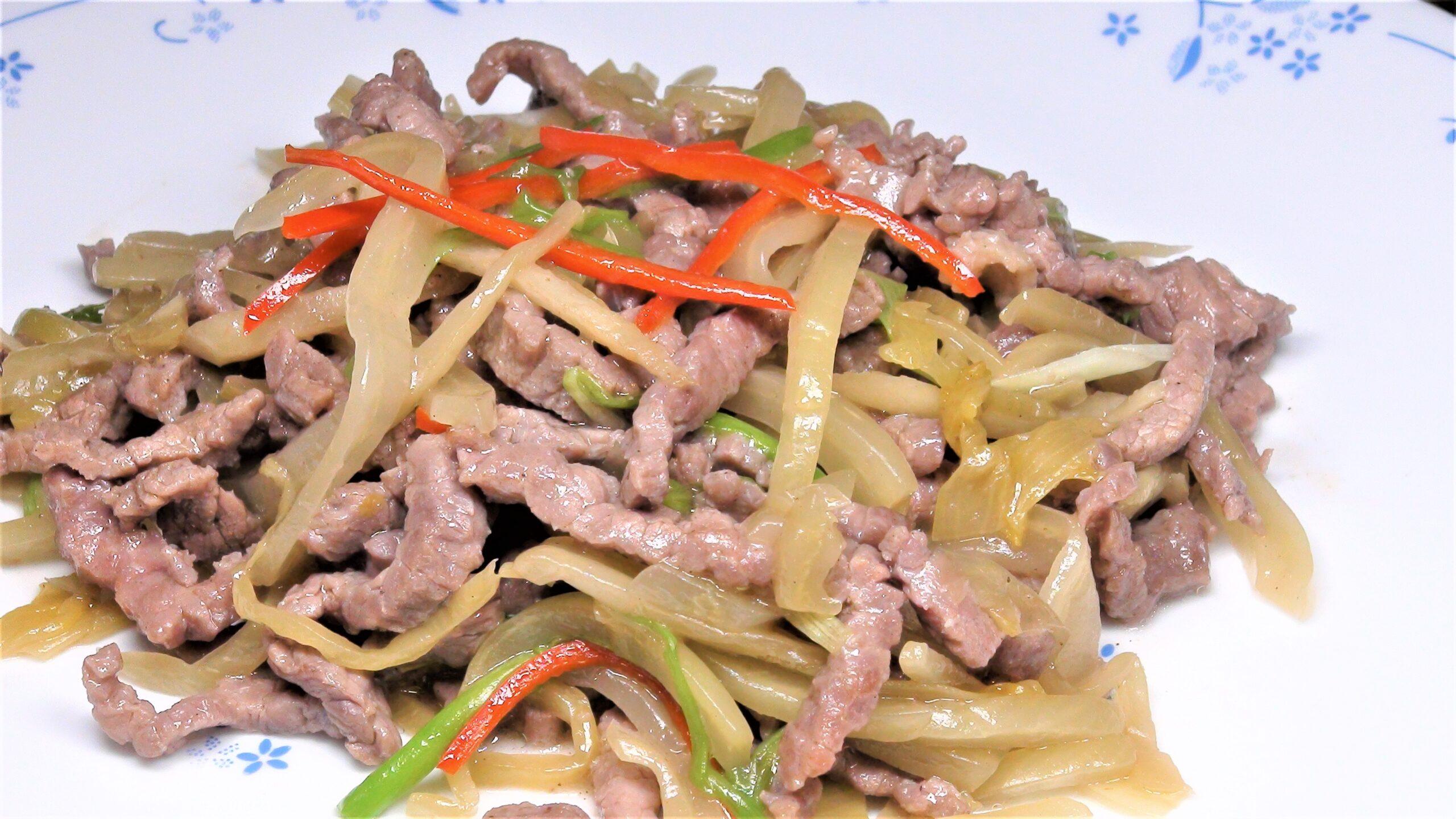 牛肉料理系列(2-3人)